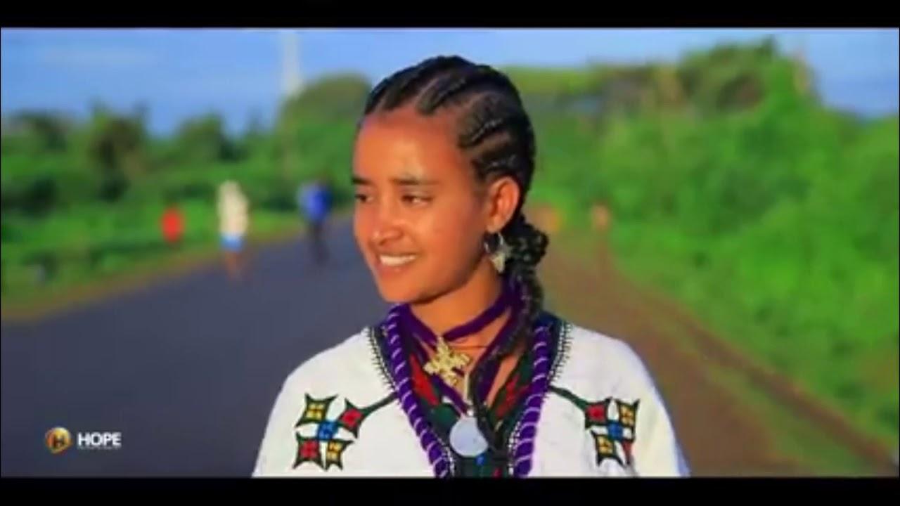 Best Ethiopian Music, ምርጥ  የ ሃበሻ  ሙዚቃ,  ተጋበዙልኝ