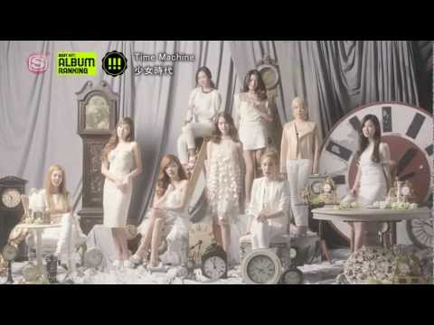 [MV] Girls Generation Time Machine Full HD [Official Video]