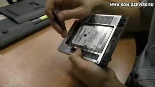 Как поставить второй жесткий диск, в ноутбук, в место привода оптических дисков.