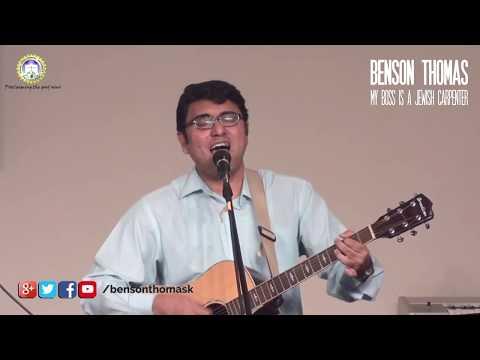 Nee Chaitha Nanmakal   Malayalam Christian Worship   Benson Thomas