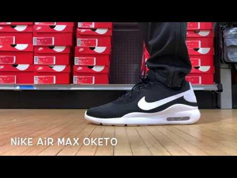 Nike Air Max 2017 Unboxing YouTube