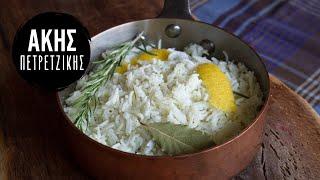 Πώς φτιάχνουμε ρύζι μπασμάτι | Kitchen Lab by Akis Petretzikis