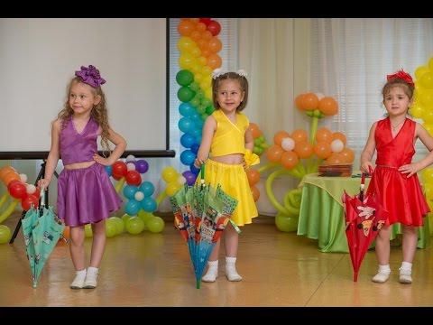 Задорный танец с зонтиками, выпускной бал в детском саду