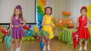 Танцы в детском саду видео смотреть бесплатно