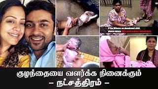Today's Cinema News Tamil – IBC Tamil
