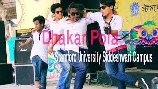 Dhakar Pola High Voltage Dance Stamford University Siddeshwari Campus