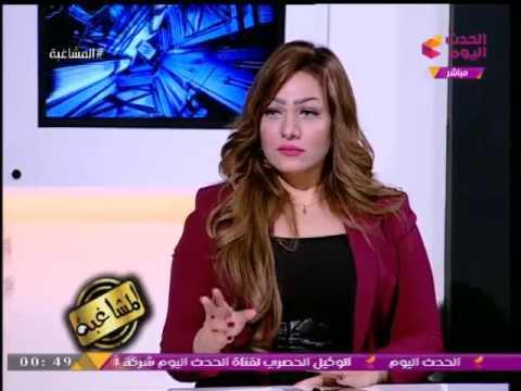 المشاغبة| شيماء جمال لمدعي الألوهية: قسما بالله أنت عبيط وأهبل