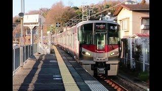 【227系】JR呉線 呉ポートピア駅に普通電車到着