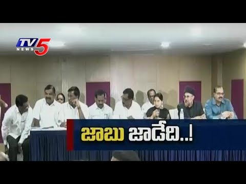 జాబు జాడేది..! | Special Discussion On Replacement Of Jobs In Telangana | TV5 News