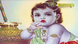 Shri Mad Bhagwat Katha By || Pandit Suresh Chandra Awasthi ji || Day-2, P-1 Lucknow