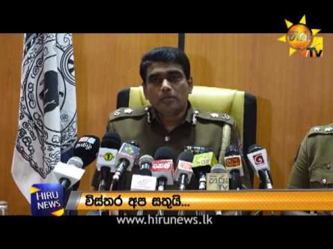 800 kilo grams of Cocaine worth 12 billion rupees found at the Colombo port