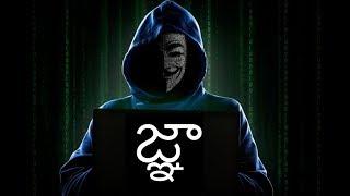 Simbolo Indiano che blocca gli iPhone, cosa è? Come funziona? Come risolvere!