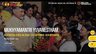 AP Mukhyamantri Yuva Nestham Scheme Online Registration Starts Apply Online|Live|