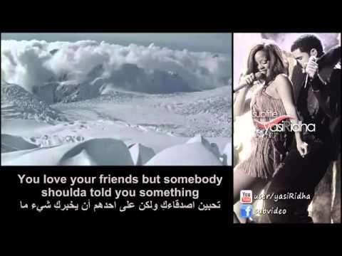 ترجمة اغنية ريانا ودريك اعتني بك Take Care  Rihanna