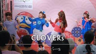 CLOVERs https://www.facebook.com/clovers.tw/ Post-production by DaV...