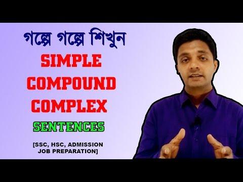 English Grammar in Bangla || SIMPLE, COMPOUND and COMPLEX Sentences [SSC, HSC, Admission, Job]