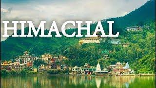 2018 नया साल सेलिब्रेट करने के लिए हिमाचल में है यह 10 बेहतरीन जगह | 10 Places to Visit in Himachal