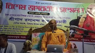 Seminar for students @ Narayanganj By Rasananda Das