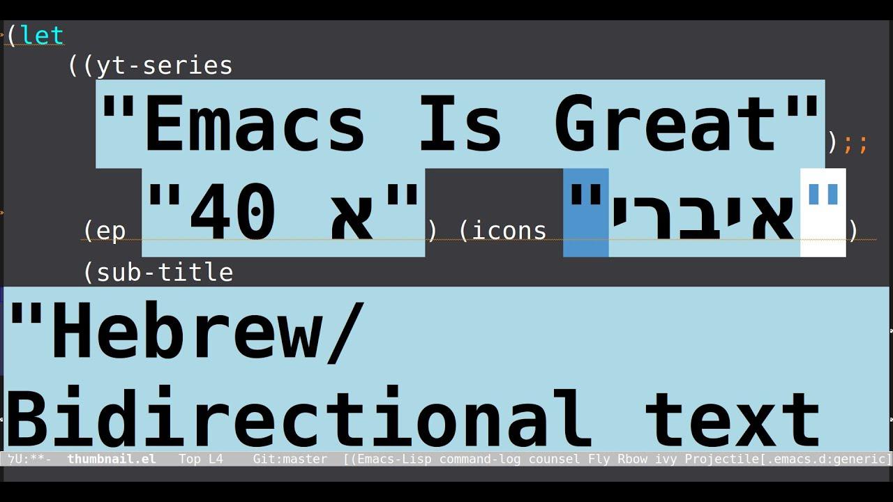 Emacs Is Great - Ep 40, Hebrew/ Bidirectional text - YouTube