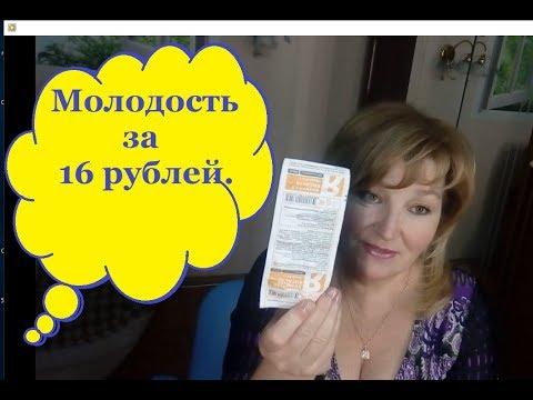 Молодость лица за 16 рублей . Маска № 9 и 10