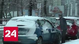 """""""Погода 24"""": в Москве свирепствует зима, а Сибирь заливает талыми водами"""