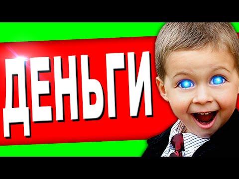 ютуб видео смотреть бесплатно приколы идиоты