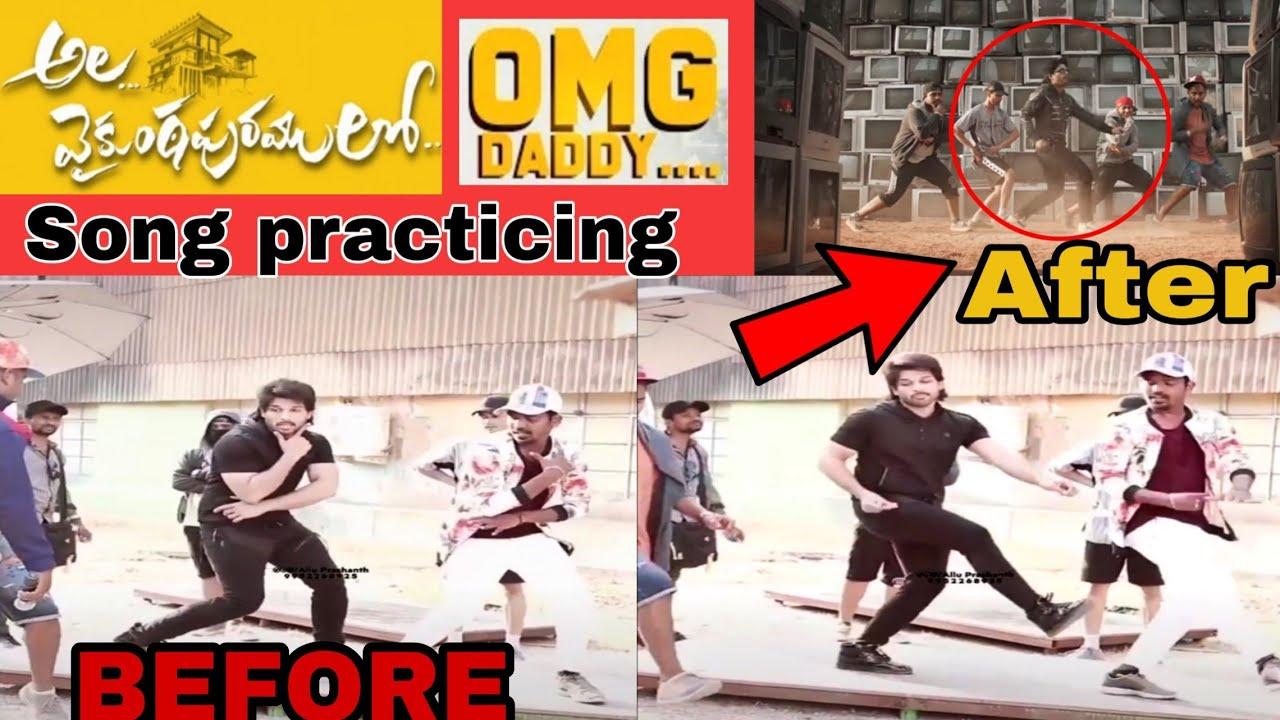 Allu Arjun dance practice for omg daddy Song || ala vaikuntapuramloo movie omg daddy song rehearsals