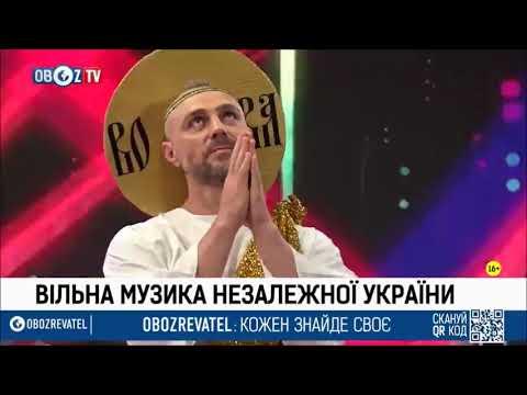 Україна - це ми (гімн) / ХЗВ на Oboz TV
