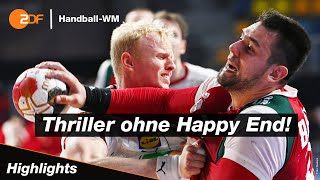 Deutschland - Ungarn - Highlights | Handball-WM 2021 - ZDF