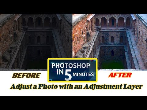 EP06 - Adobe Photoshop Tutorial - How to adjust a photo with an adjustment layer and layer basics thumbnail