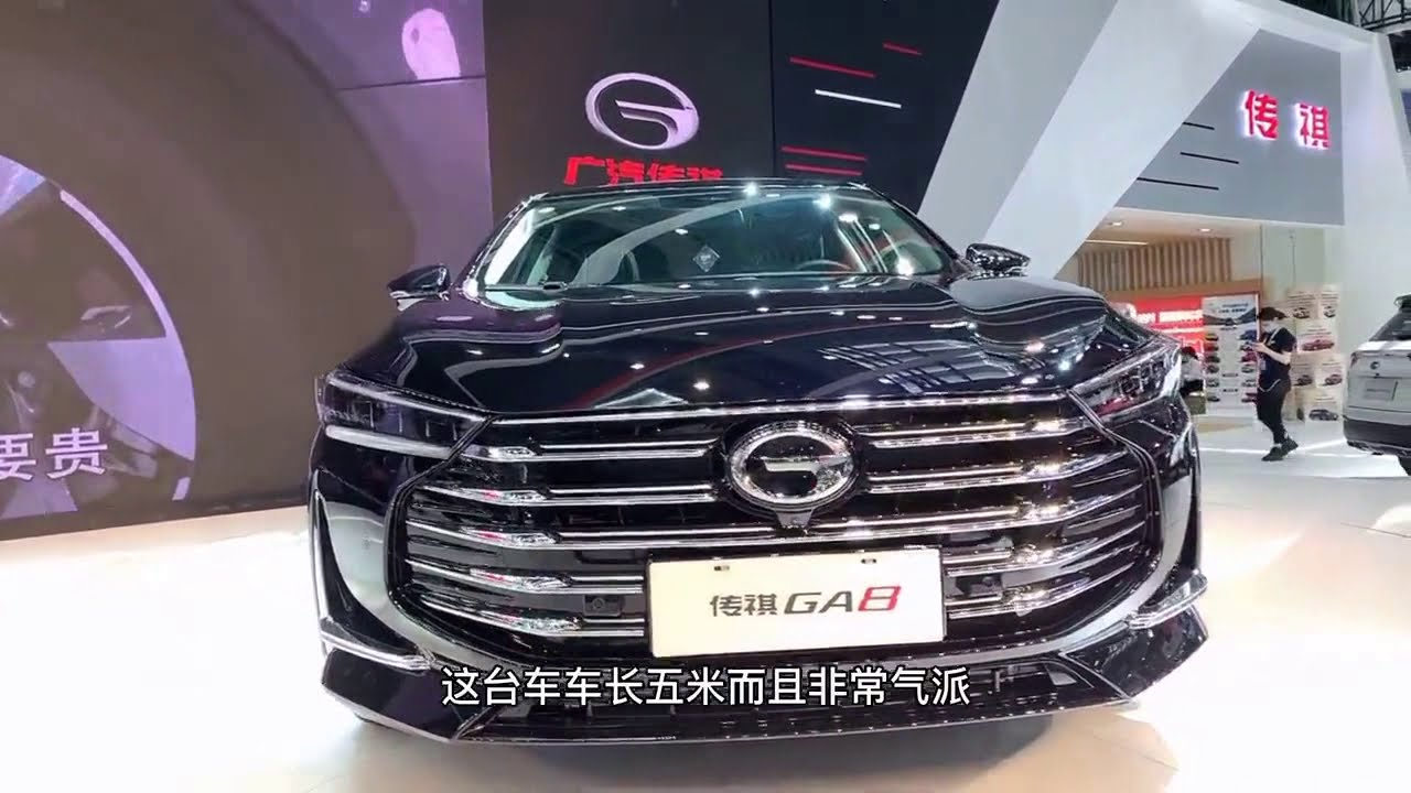 2021 Gac Ga8 Now Available In China Market Auto China Youtube