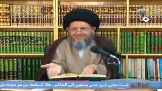 السيد كمال الحيدري: المحدث البحراني نفى كروية الارض