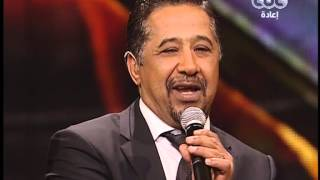 CBC TV Egypte X factor arabia 2013 cheb khaled sourire reaction الشاب خالد