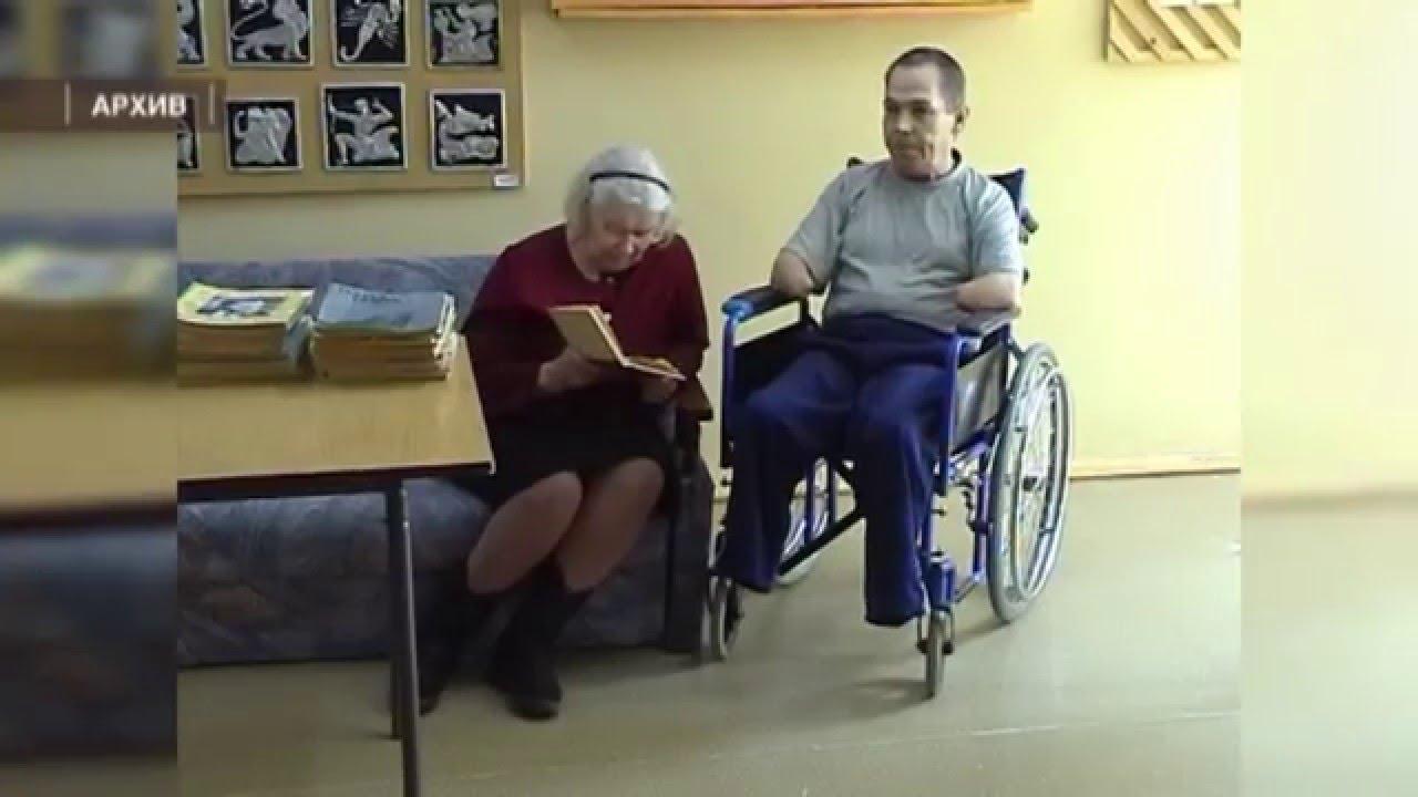 Дом престарелых г саянск парк у дома престарелых бийск фото