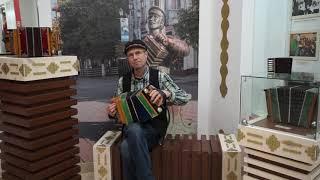 Научись играть на САРАТОВской гармошке!!! Уроки от Сергея Шалимова