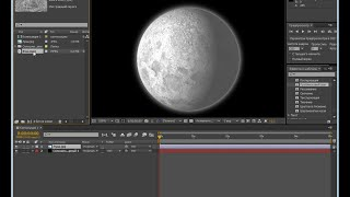 Луна в After Effects