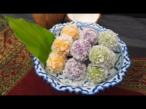 Thai Coconut Balls Recipe | Khanom Tom |ขนมต้ม | Thai Recipes