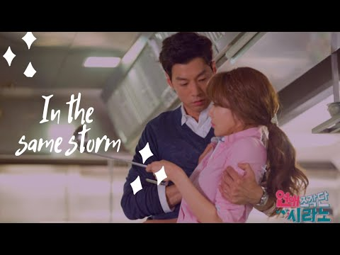 Dating Agency: Cyrano OST Part 3 - Something Flutters (Ra. D) MV with English Subs from YouTube · Duration:  3 minutes 5 seconds