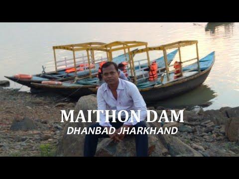 Maithon Dam, Dhanbad, tour 2018 || An adventurous tour|| must watch