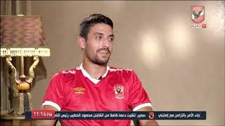 """شاهد.. طاهر محمد طاهر يتحول إلى لاعب """"فرنسي"""" خلال اللقاء"""