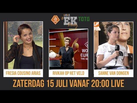 #EKDAILY E01 - Met o.a. Rivkah op het Veld, Fresia Cousiño Arias en Sanne van Dongen - 15/07/2017