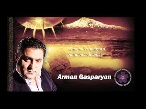 Arman Gasparyan - ASHUX EM