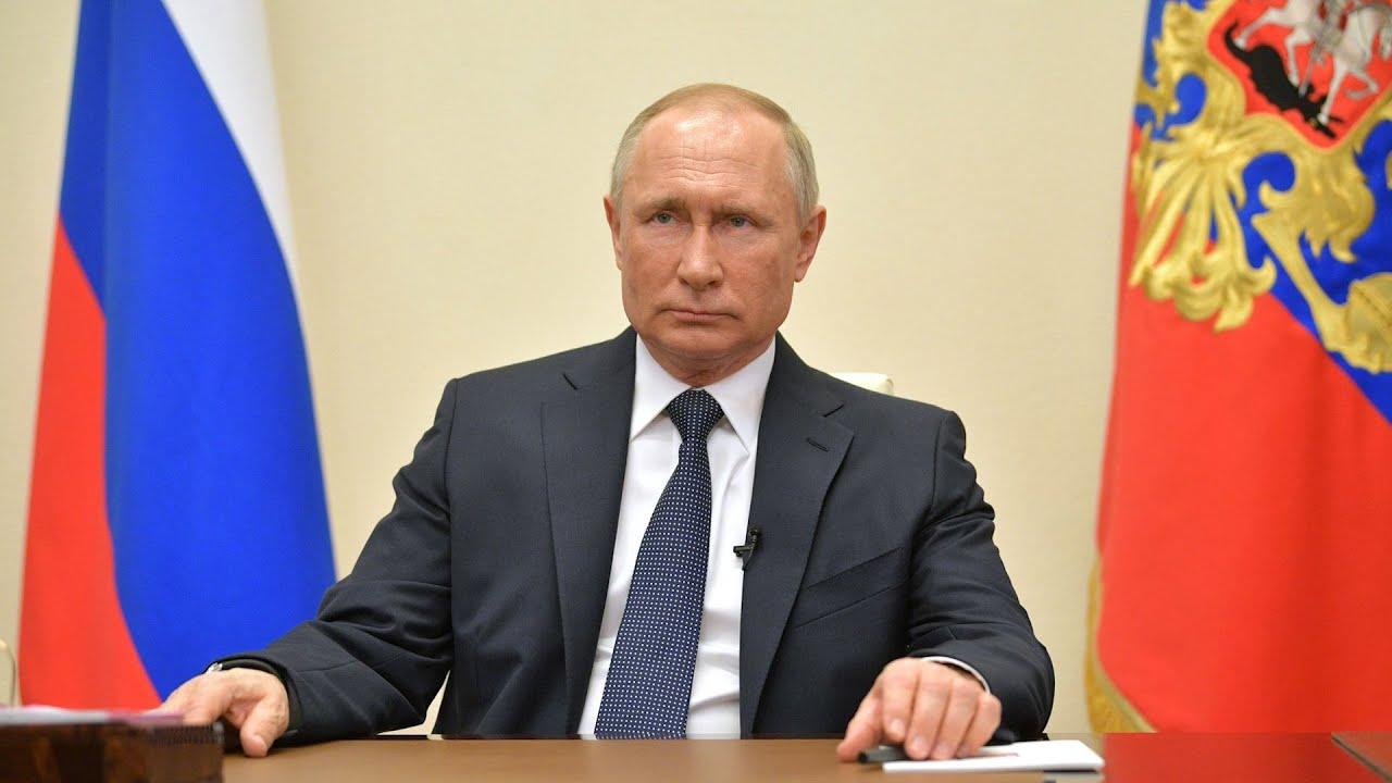 LIVE! Владимир Путин проводит совещание с главами регионов