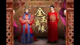 Video Perfect Couple 金玉良緣 - Chinese Drama Preview download MP3, 3GP, MP4, WEBM, AVI, FLV Agustus 2018