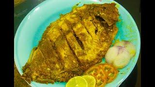 வௌவால் மீன் தந்தூரி    Pomfret Fish Tandoori Recipe    My Village My Food