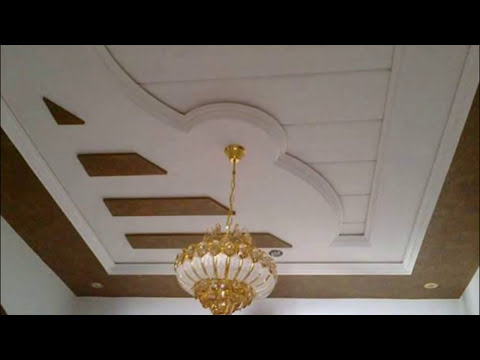 2017    decoration salon marocain  YouTube
