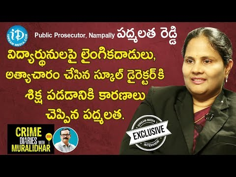 Public Prosecutor(Nampally) Padmalatha Reddy Full Interview || Crime Diaries With Muralidhar #84