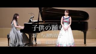 2017年3月26日 ソプラノ:瀬戸奏 ピアノ:細川愉美 行田産業文化会館 楽...