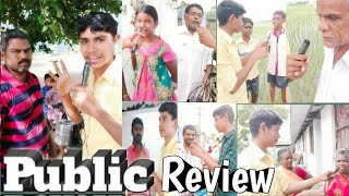 #Public_Review|#Pal#Pottal|2020-2021 about village people speech...@#Sk-Sathish..🎤🎤🎤