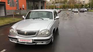 ГАЗ 31105 Волга, 2006 2.3 MT (131 л.с.) Экспресс обзор от Александра Никулина...